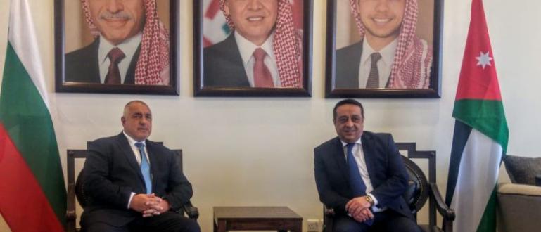 Министър-председателят Бойко Борисов започна посещение в Хашемитско кралство Йордания. Визитата