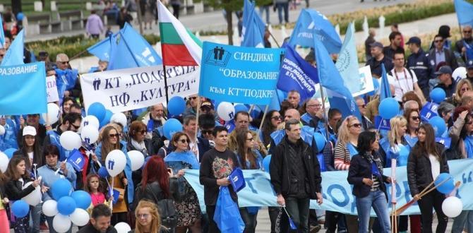 """На 27 ноември КТ """"Подкрепа"""" ще проведе национален протестен митинг-шествие"""