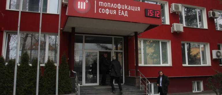 Софийската топлофикация ще съкрати с 20 дни ремонта на магистралния