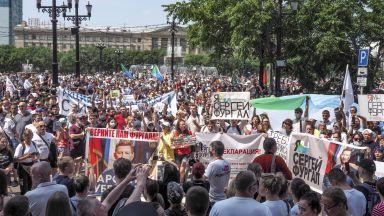 Хиляди хора излязоха днес по улиците на руския далекоизточен град