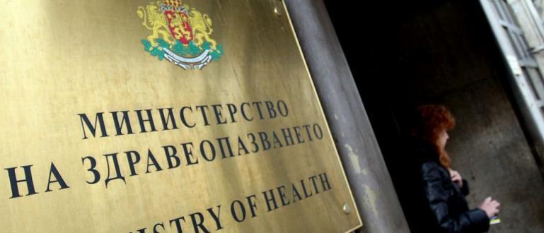 Болничен лист за карантина на българските граждани, пристигащи у нас