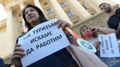 """Туроператори излизат на протест. Членове на Обединение """"Бъдеще за туризма"""""""