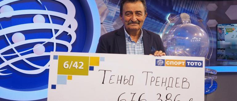 Теньо Трендев от Стара Загора е късметлията, който позна печелившата