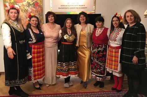 """В празнично настроение и творчески дух с неписаното мото """"Българско"""