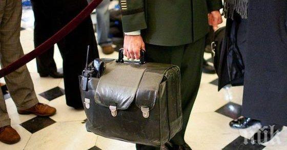 Пълно объркване за военните настъпи заради ядреното куфарче, от което