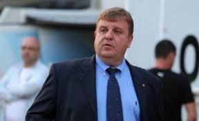 Министърът на отбраната Красимир Каракачанов отхвърли като безотговорни твърдения, че