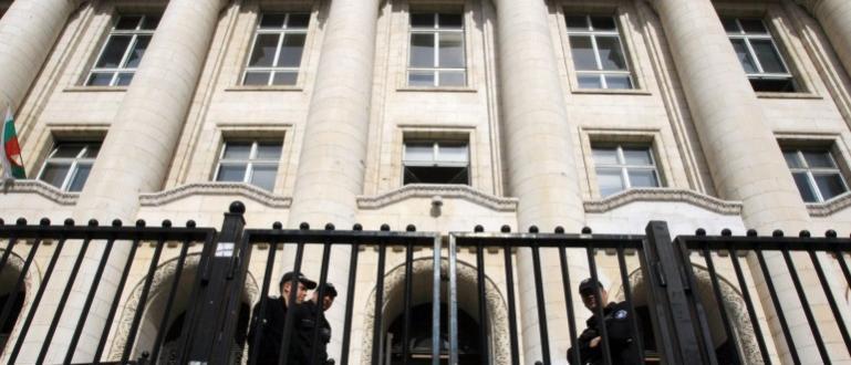 Сигнал за бомба в Съдебната палата в София. Детски глас