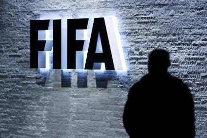 Международната федерация по футбол (ФИФА) планира да създаде специален фонд