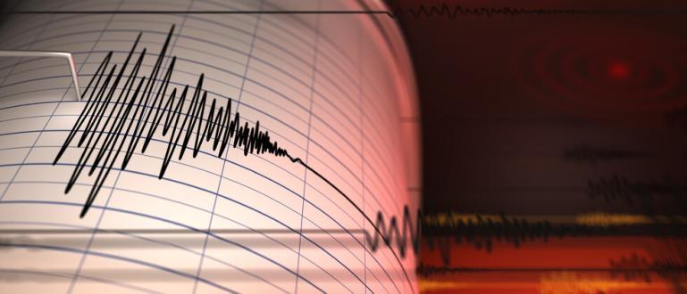 Земетресение с магнитуд 3,3 по Скалата на Рихтер е регистрирано