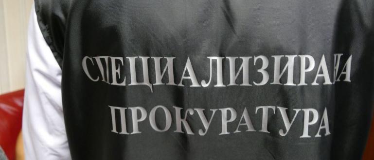 Председателят на Комисията по хазарта Александър Георгиев е задържан в