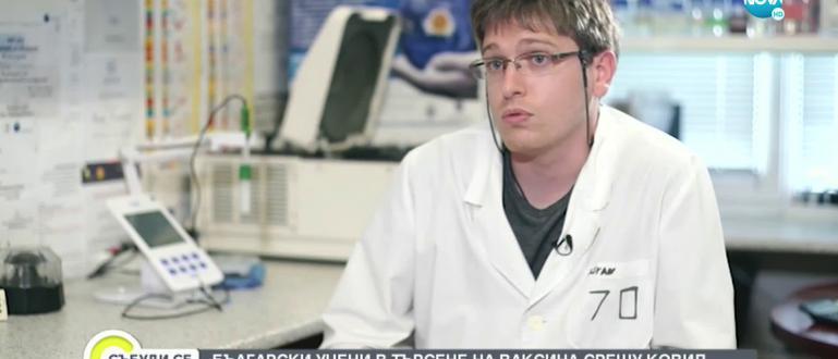 Разработването на ваксина срещу коронавируса е бавен процес. Той отнема