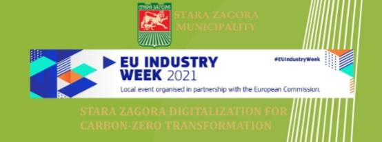 От днес до 25 февруари Община Стара Загора ще вземе