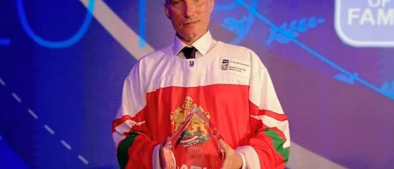 Бившият вратар на националния ни отбор по хокей на лед