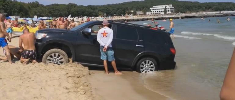 Започва цялостна проверка на плаж
