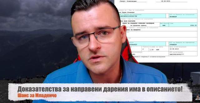 Бил санкциониран, защото 1500 души изкачили заедно връх МусалаВлогърът Слави