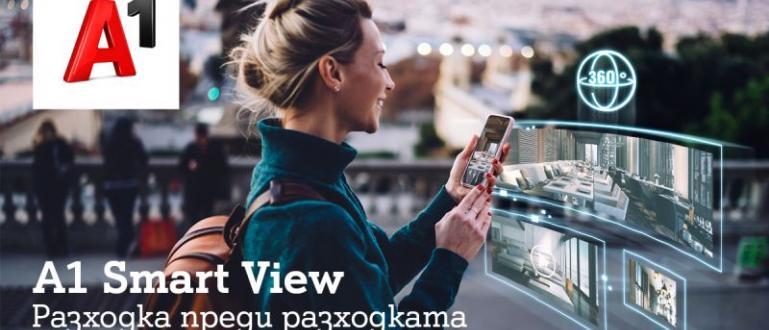 Виртуалните разходки с А1 Smart View предоставят на бизнес клиентите