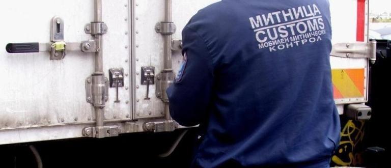 118 литра алкохол задържаха митнически служители в района на ГКПП