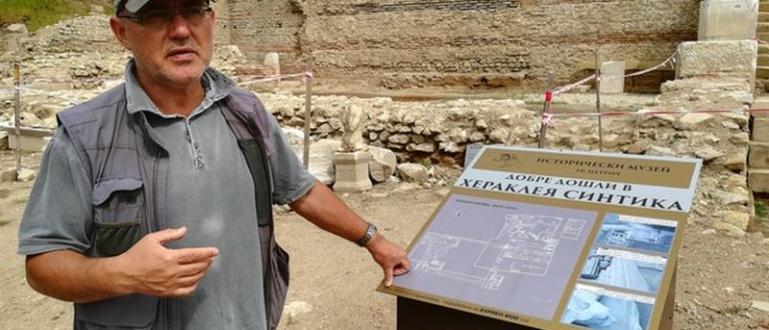 Градът е бил близък до император Октавиан Август, казва доц.