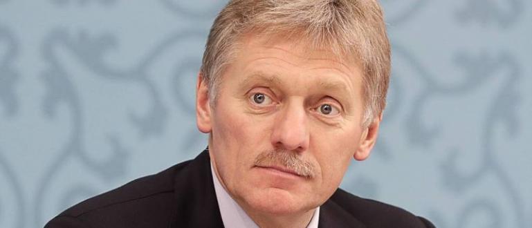 Дмитрий Песков, който е официалният говорител на Кремъл, съобщи, че
