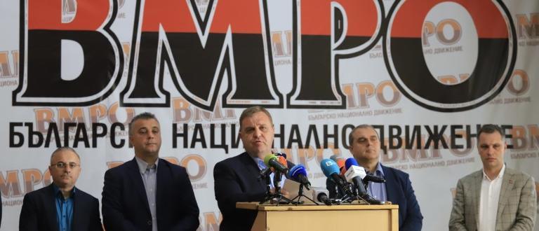 Българските патриоти сезираха ВАС: Решението на ЦИК за 121 секции