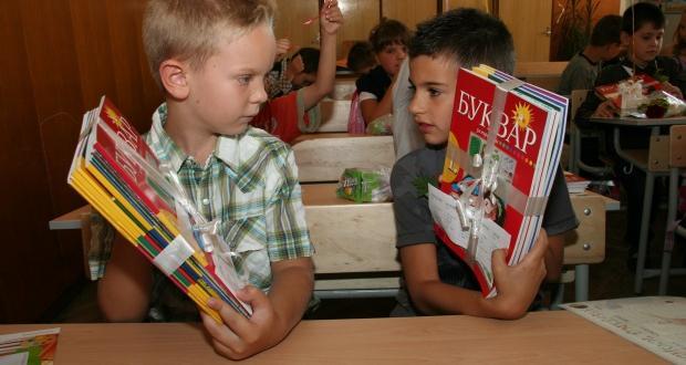 Днес се очаква училищата на територията на София да обявят