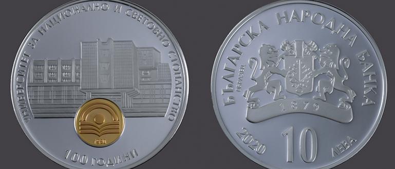 Централната ни банка промени цените на възпоменателните монети. Днес тя