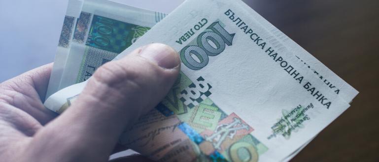 С 45 са се увеличили на брой депозитите на индивиди