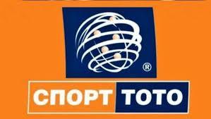 Nyakoj V Sofiya Udari 2 27 Mln Ot Tototo Sport Standart Nyuz
